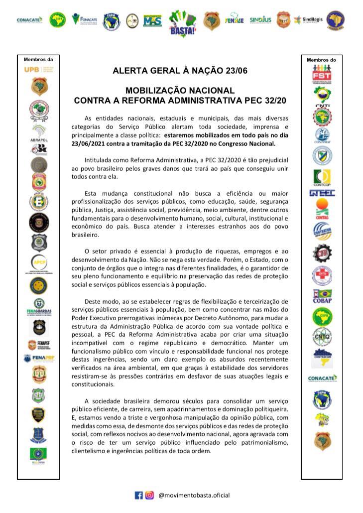 ALERTA GERAL À NAÇÃO   23/06  MOBILIZAÇÃO NACIONAL CONTRA A REFORMA ADMINISTRATIVA PEC 32/20